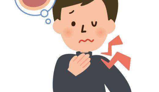 声が出ない!コールセンターで喉を痛めてしまった時の対処方法
