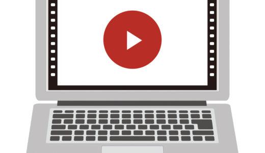 Youtubeプレミアムはおすすめ?メリットとデメリットについて